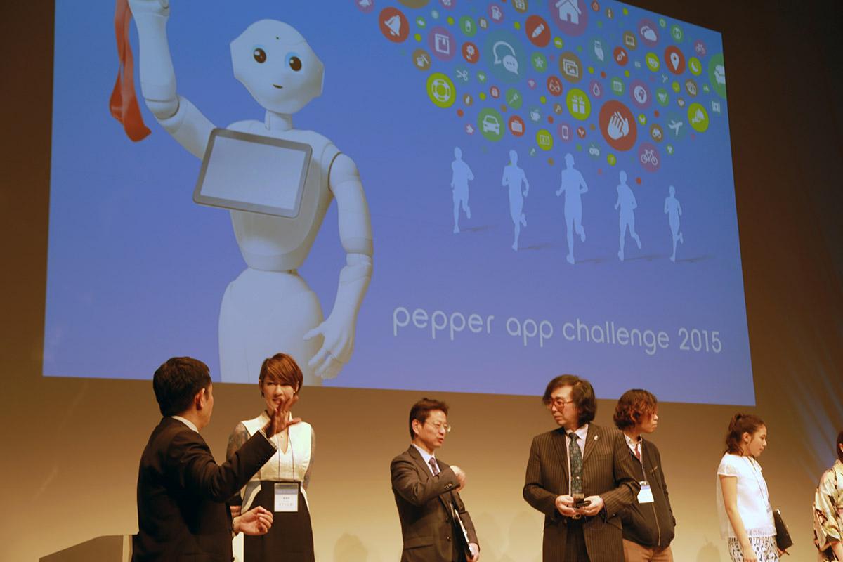 pepper-app-challenge-2015-