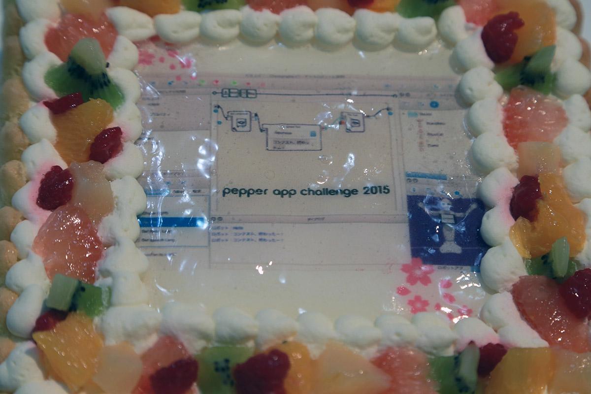 pepper-app-challenge-2015-pepper-