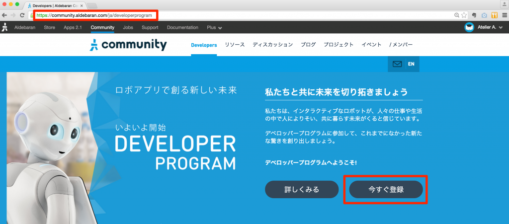 Developers___Aldebaran_Community