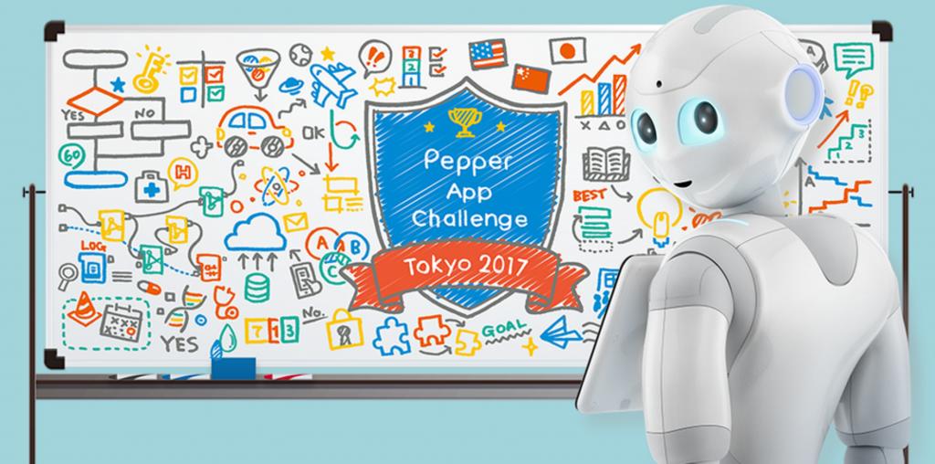 Pepper App Challenge 2017